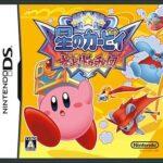 【レビュー】星のカービィ 参上! ドロッチェ団 [評価・感想] 2006年に送り出されたもう1つの入門ゲーム!