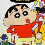 【レビュー】クレヨンしんちゃん2 大魔王の逆襲 [評価・感想] あまりにも少ないボリューム