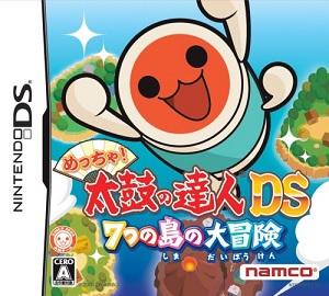 【レビュー】めっちゃ!太鼓の達人DS 7つの島の大冒険 [評価・感想] 前作から正当に進化!