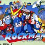 ロックマン2 Dr.ワイリーの謎【レビュー・評価】シリーズのスタンダードを確立させた定番2Dアクションゲーム!