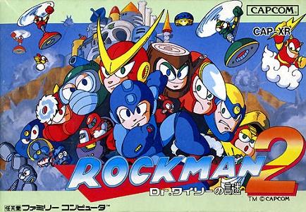 【レビュー】ロックマン2 Dr.ワイリーの謎 [評価・感想] シリーズのスタンダードを確立させた定番2Dアクションゲーム!