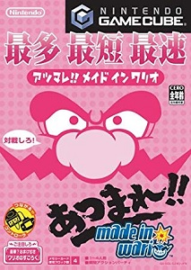 あつまれ!!メイド イン ワリオ【レビュー・評価】急ピッチで作られたメイド イン ワリオのパーティゲーム!
