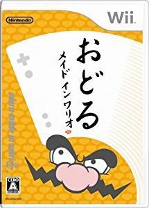 おどるメイド イン ワリオ【レビュー・評価】Wiiリモコンの高い汎用性を実感出来るパーティゲーム!