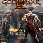 【レビュー】ゴッド・オブ・ウォーII 終焉への序曲(GOW2) [評価・感想] 前作から正統進化したシリーズ最高傑作!