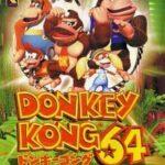 ドンキーコング64【レビュー・評価】松本人志もハマった特大ボリュームの探索型3Dアクションゲーム!