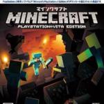 【レビュー】Minecraft(マインクラフト) [評価・感想] ツールの域を出たクリエイトゲームの歴史を変えた作品