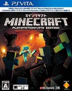 Minecraft(マインクラフト)【レビュー・評価】ツールの域を出たクリエイトゲームの歴史を変えた作品