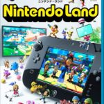 【レビュー】Nintendo Land(ニンテンドーランド) [評価・感想] ひとりでもみんなでも楽しめる幕の内弁当!