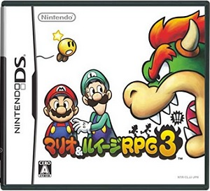 【レビュー】マリオ&ルイージRPG3!!! [評価・感想] DSの機能を活かしまくったシリーズ最高傑作!