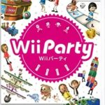 【レビュー】Wii Party [評価・感想] 老若男女楽しめる、八方美人なパーティゲーム