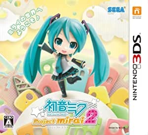 【レビュー】初音ミク Project mirai 2 [評価・感想] 前作比200%どころか400%までパワーアップした3DSの定番リズムアクションゲーム!