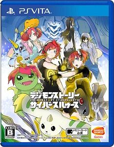 【レビュー】デジモンストーリー サイバースルゥース [評価・感想] デジモンの先入観を打ち破ったメガテンライクな育成RPG!