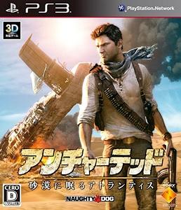 【レビュー】アンチャーテッド 砂漠に眠るアトランティス [評価・感想] エンディングは微妙だがゲームプレイはシリーズ最高を更新!