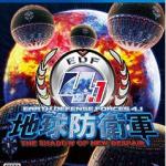 地球防衛軍5がPS4で発売されることが確定!龍が如く6にはバーチャファイター5FSが収録!他ゲーム情報色々