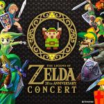 ゼルダコンサートがまたまた実施決定!リトルビッグプラネット全シリーズのオンラインサービスが終了へ!他ゲーム情報色々