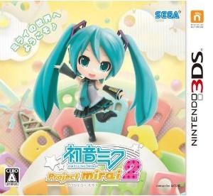 初音ミク Project mirai 2【レビュー・評価】新鮮味は薄いものの、大ボリュームな内容