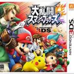 【レビュー】大乱闘スマッシュブラザーズ for Nintendo3DS [評価・感想] 劣化を最小限に抑えたポケットスマブラ!