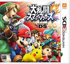 大乱闘スマッシュブラザーズ for Nintendo3DS【レビュー・評価】劣化を最小限に抑えたポケットスマブラ!