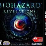 【レビュー】バイオハザード リベレーションズ [評価・感想] 3DSの底力を発揮した力作!