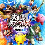 任天堂の最終兵器!Wii U版スマブラの発売日がついに決定!他ゲーム情報色々