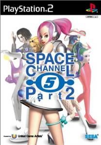 【レビュー】スペースチャンネル5 パート2 [評価・感想] とてもセンスの良いリズムアクションゲームの先駆け的存在