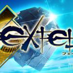 Fate/EXTRAの無双ライクゲームが発表!真・三國無双の映画版が発表!他ゲーム情報色々