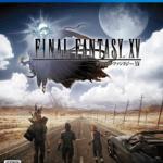 FFとして、オープンワールドゲームとしてどうなのか?ファイナルファンタジーXV ファーストインプレッション