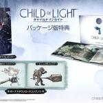JRPGに影響を受けたチャイルド オブ ライトのパッケージ版が発売決定!ゴッド・オブ・ウォーコレクションがPSVITAで発売決定!他ゲーム情報色々