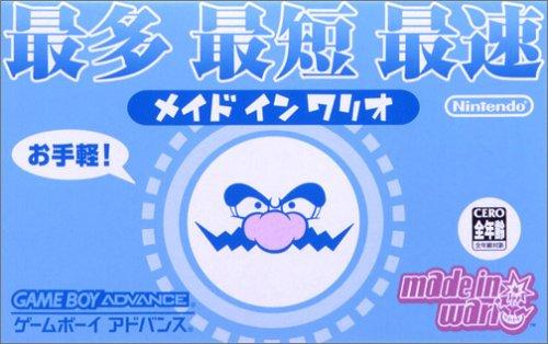 メイド イン ワリオ【レビュー・評価】黒い任天堂が詰まったビックリ箱!