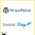 次世代のブログソフトウェア?ワードプレスを触ってみた感想を書いていく