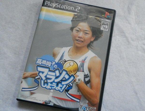 マラソンゲームから変態ゲームまで!?最近購入した旧作ゲーム