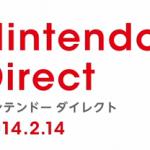 マリオカート8の発売日が決定!Wii Uのテコ入れも続々発表!ニンテンドーダイレクト 2014.2.14情報まとめ