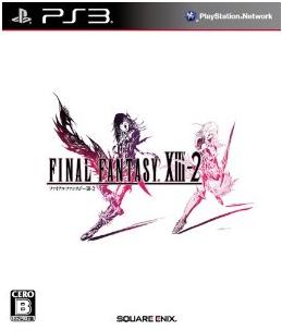 ファイナルファンタジーXIII-2【レビュー・評価】ゲームとしては面白くなっているが、ストーリーはさらに電波に