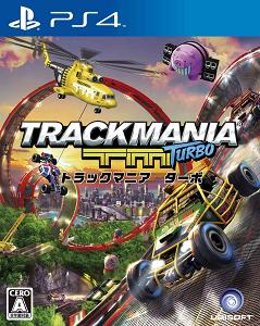 トラックマニア ターボ【レビュー・評価】何から何まで中途半端な偽レースゲーム