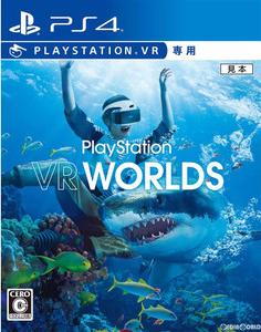 PlayStation VR WORLDS【レビュー・評価】駄作と凡作が入り混じった割高なバラエティパック