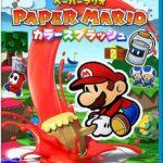 【レビュー】ペーパーマリオ カラースプラッシュ [評価・感想] 酷評されたスーパーシールのリベンジを果たしたアドベンチャーゲーム!