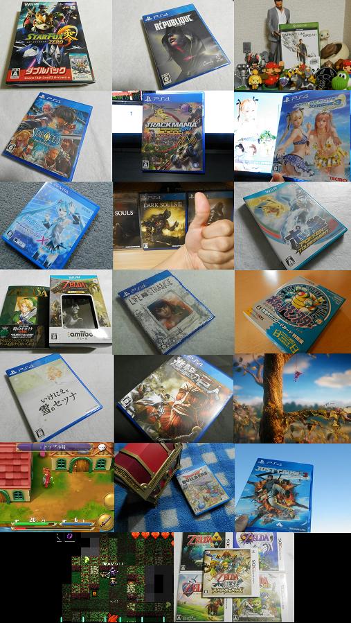 14週連続新作ゲーム購入が終了!ウィッチャー3 ワイルドハントのプチ感想!他ゲーム雑記色々