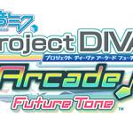 PS4版初音ミクDIVAアーケードは213曲収録?新たなパワプロゲームが発表!他ゲーム情報色々