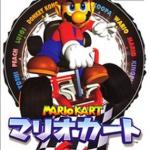 【レビュー】マリオカート64 [評価・感想] このゲームで4人対戦の楽しさを初めて知った!