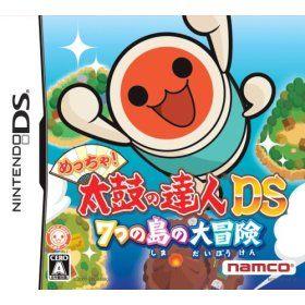 めっちゃ!太鼓の達人DS 7つの島の大冒険【レビュー・評価】前作から正当に進化!
