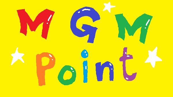 MGMポイント獲得者