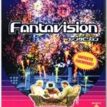 【レビュー】ファンタビジョン [評価・感想] スタイリッシュなファミコンゲーム
