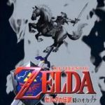 ゼルダの伝説は「神々のトライフォース2」で起死回生を図れるか!?