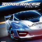 リッジレーサー【レビュー・評価】2011年のレースゲームとは思えない単調さ