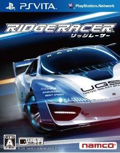 【レビュー】リッジレーサー(PSVITA) [評価・感想] 2011年のレースゲームとは思えない単調さ