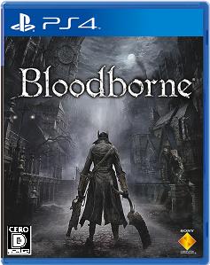 Bloodborne(ブラッドボーン)【レビュー・評価】あらゆる要素が芸術的にまとまった新しいカタチの高難易度アクションRPG!