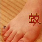 蚊【レビュー・評価】蚊を体感出来るSCEらしいバカゲー