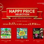 任天堂の3DS廉価版シリーズが始動!シアトリズムFFがアーケードゲーム化!他ゲーム情報色々