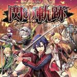 日本ファルコムが来年の予定を大発表!新生コジマプロダクションが発足!他ゲーム情報色々