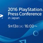 PS4版グランブルーファンタジーが発表!いただきストリート、ガンダムVSシリーズ最新作も!?2016 PSプレスカンファレンスジャパン情報まとめ